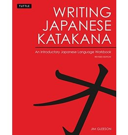 TUTTLE WRITING KATAKANA