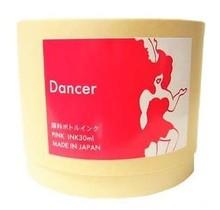 SAILOR STORIA DANCER / PINK