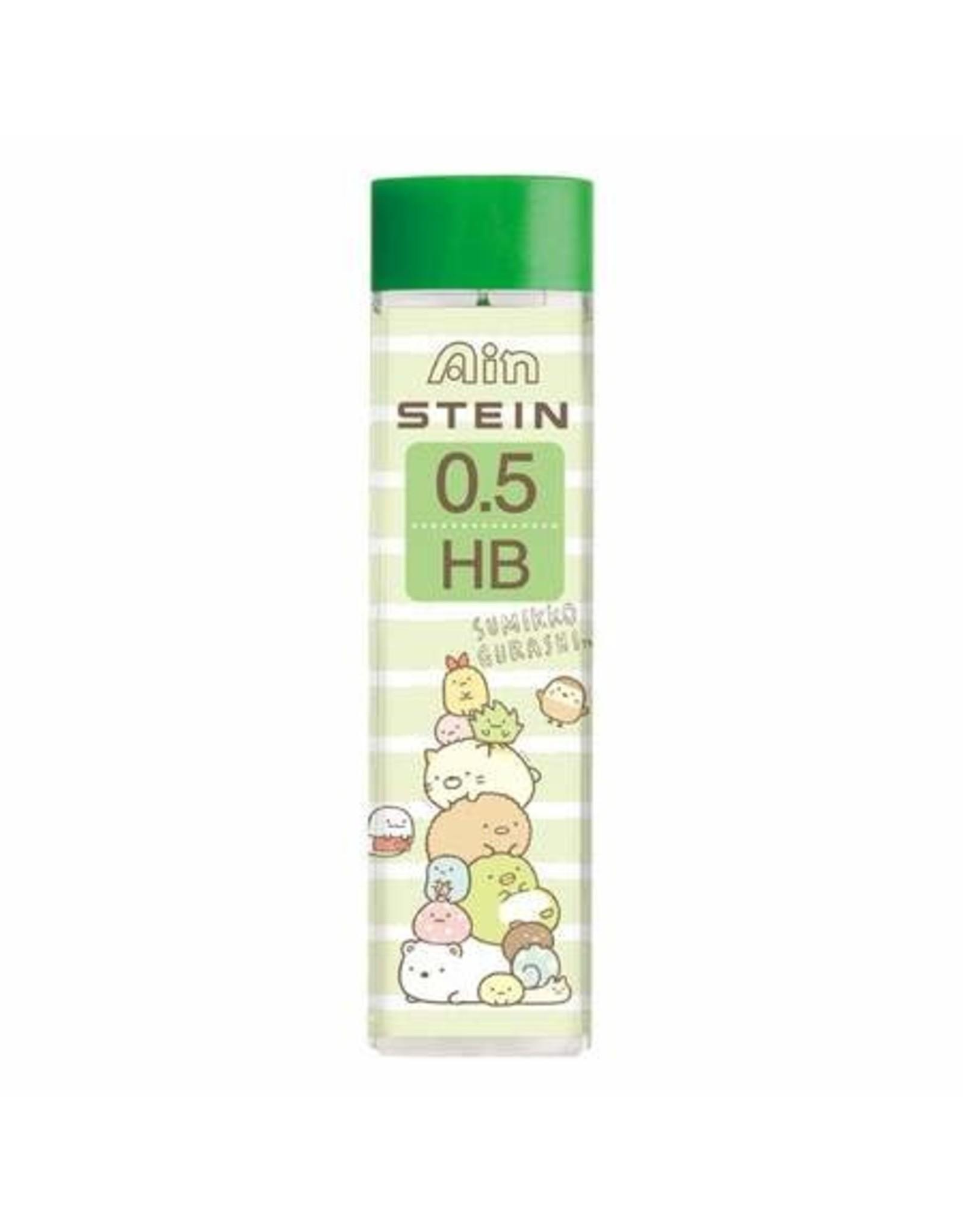 SAN-X S/G HB REFILL CORE GREEN
