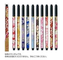 AKASHIYA Co., Ltd - KOTO PEN SAKURA
