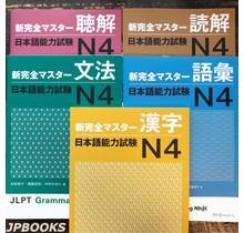 3A Corporation - NEW KANZEN MASTER JLPT N4  SET ( BUNPO, CHOKAI, DOKKAI, KANJI, GOI)