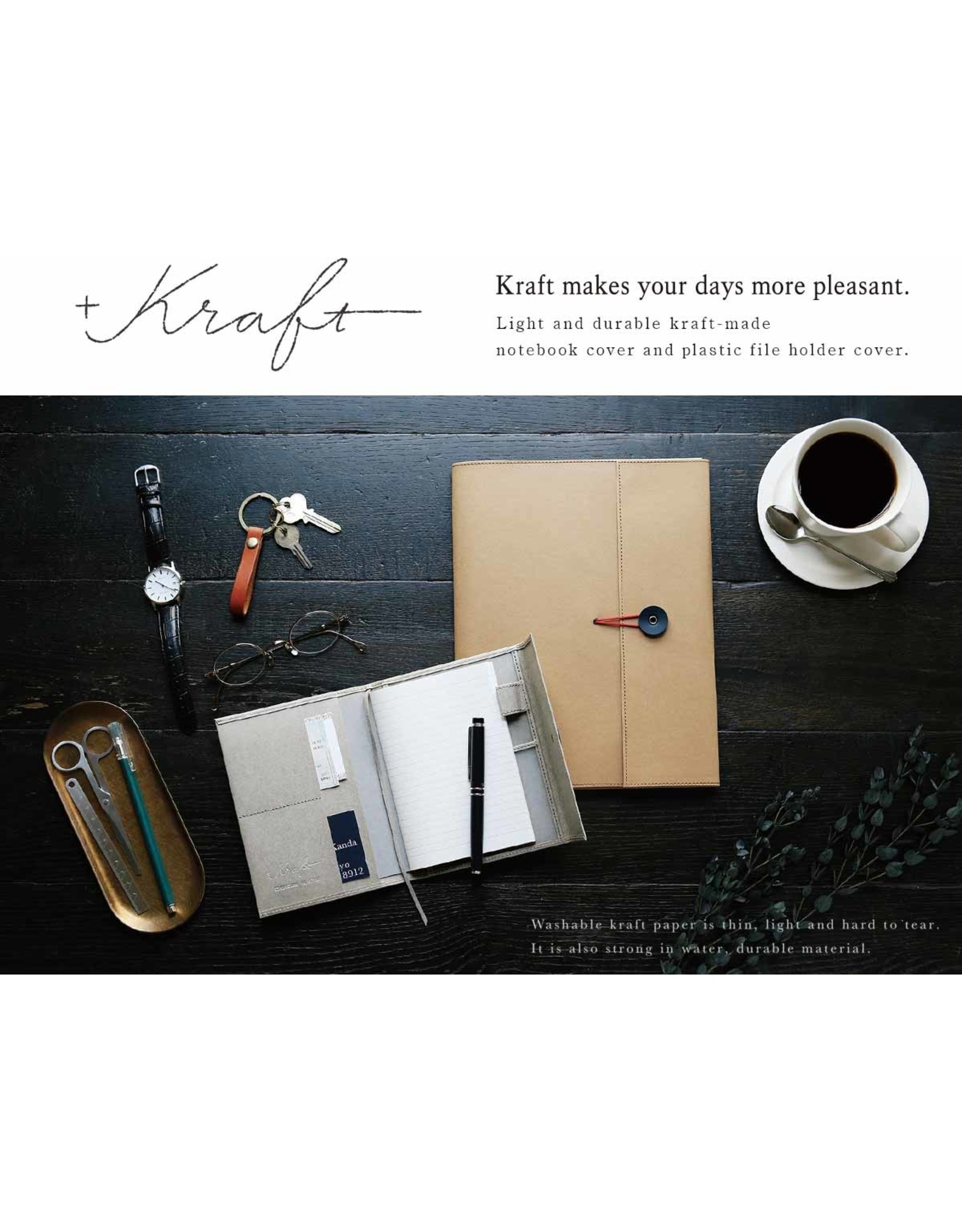 KING JIM CO., LTD. KRAFT COVER A6 BEIGE