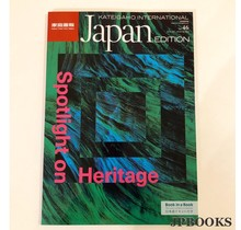 KATEIGAHO INTERNATIONAL VOL. 46 - SPOTLIGHT ON HERITAGE-
