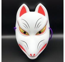 OMATSURILAND - PLASTIC MASK FOX WHITE