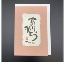 HYOGENSHA - KANJI CARD THANK YOU IN JAPANESE