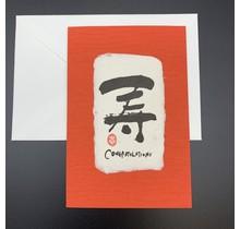 HYOGENSHA - KANJI CARD ''CONGRATULATIONS''