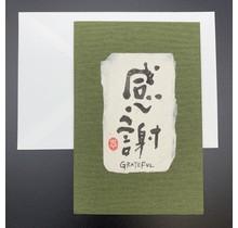 HYOGENSHA 27-590 KANJI CARD GRATEFUL