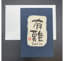 HYOGENSHA 27-587 KANJI CARD THANK YOU