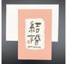 HYOGENSHA 27-582 KANJI CARDS - HAPPY WEDDING