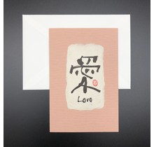 HYOGENSHA - KANJI CARD LOVE