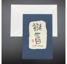 HYOGENSHA - KANJI CARD HAPPY BIRTHDAY