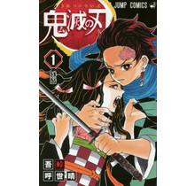 KIMETSUNOYAIBA (DAMON SLAYER) 1 (Japanese Ver.)
