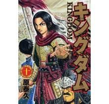 SHUEISHA - KINGDOM 10 (Japanese Ver.)