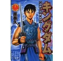 SHUEISHA - KINGDOM 12 (Japanese Ver.)
