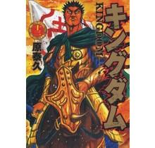 SHUEISHA  KINGDOM 13 (Japanese Ver.)