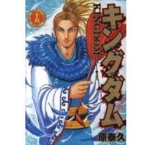 SHUEISHA - KINGDOM 15 (Japanese Ver.)