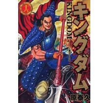 SHUEISHA - KINGDOM 16 (Japanese Ver.)