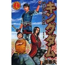 SHUEISHA - KINGDOM 17 (Japanese Ver.)