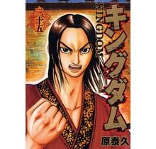 SHUEISHA - KINGDOM 25 (Japanese Ver.)