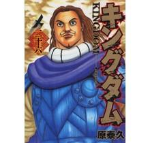 SHUEISHA - KINGDOM 26 (Japanese Ver.)