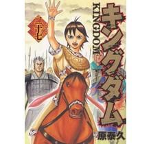 SHUEISHA - KINGDOM 27 (Japanese Ver.)