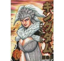 SHUEISHA - KINGDOM 29 (Japanese Ver.)