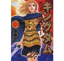 KINGDOM 3 (Japanese Ver.)