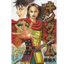 SHUEISHA - KINGDOM 31 (Japanese Ver.)