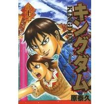 KINGDOM 32 (Japanese Ver.)