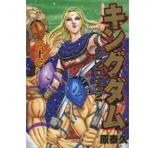 SHUEISHA - KINGDOM 33 (Japanese Ver.)