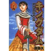 SHUEISHA - KINGDOM 34 (Japanese Ver.)