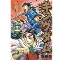 KINGDOM 37 (Japanese Ver.)