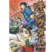 SHUEISHA - KINGDOM 37 (Japanese Ver.)