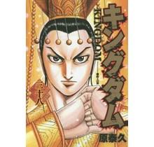 SHUEISHA - KINGDOM 38 (Japanese Ver.)