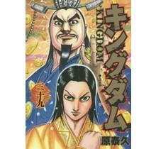 SHUEISHA - KINGDOM 39 (Japanese Ver.)