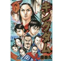SHUEISHA - KINGDOM 40 (Japanese Ver.)