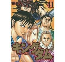 SHUEISHA - KINGDOM 41 (Japanese Ver.)