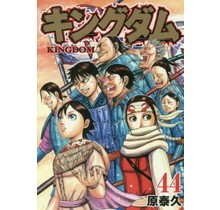 SHUEISHA - KINGDOM 44 (Japanese Ver.)