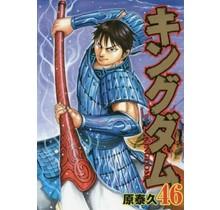 SHUEISHA - KINGDOM 46 (Japanese Ver.)