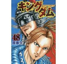 SHUEISHA - KINGDOM 48 (Japanese Ver.)