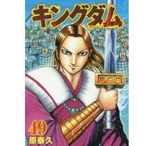 SHUEISHA - KINGDOM 49 (Japanese Ver.)