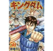 SHUEISHA - KINGDOM 50 (Japanese Ver.)