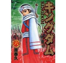 SHUEISHA - KINGDOM 6 (Japanese Ver.)