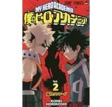 SHUEISHA - MY HERO ACADEMIA 2 (Japanese Ver.)