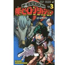 SHUEISHA  MY HERO ACADEMIA 3 (Japanese Ver.)