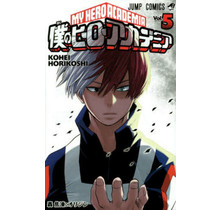 SHUEISHA - MY HERO ACADEMIA 5 (Japanese Ver.)