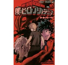 SHUEISHA - MY HERO ACADEMIA 10 (Japanese Ver.)