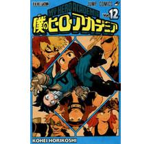 MY HERO ACADEMIA 12 (Japanese Ver.)