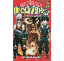 SHUEISHA - MY HERO ACADEMIA 13 (Japanese Ver.)