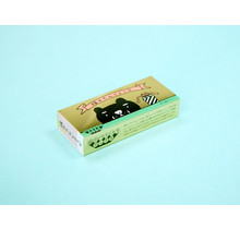 SEIGENSHA  CAT'S BIRTHDAY  (FLIP BOOK SERIES)